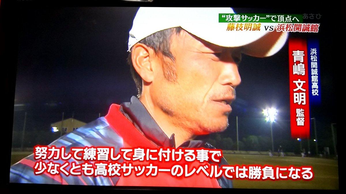 """ビョン社長 on Twitter: """"初の決..."""