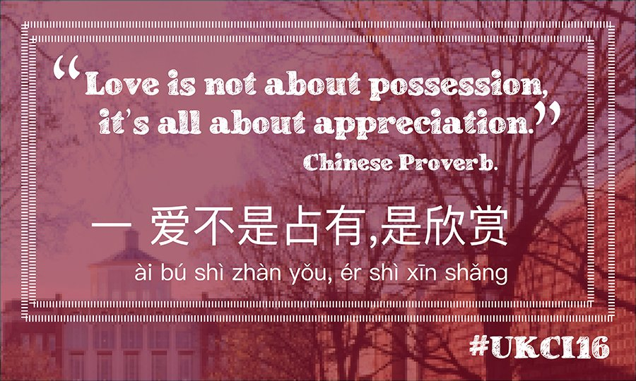 Uk Confucius Institute On Twitter Love Is Not About Possession