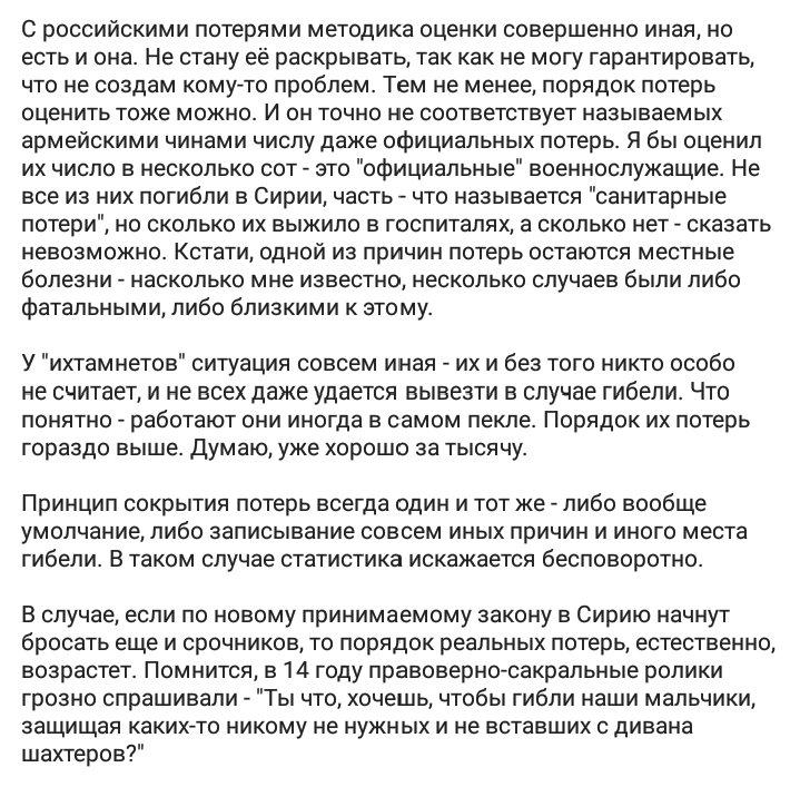 С 2013 года Минобороны РФ оплатило похороны тысячи военных, - РБК - Цензор.НЕТ 8273
