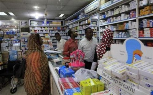 Sudanese pharmacies go on strike over drug price hike https://t.co/IeTAakfvqi https://t.co/q0Q0iuekwm