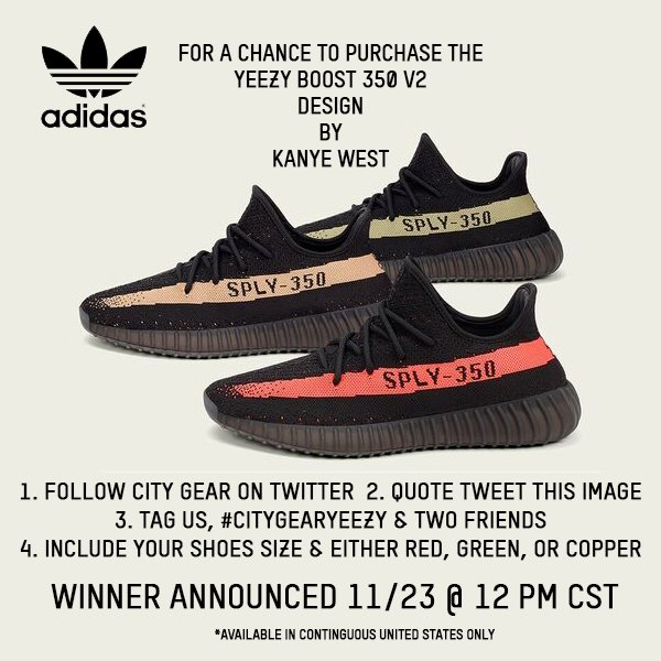 c77b32560306c City GearVerified account  citygear. For a chance to purchase the Yeezy  Boost v2 ...