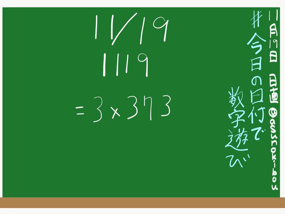 半素数 - Semiprime - JapaneseC...