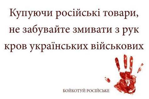 Из России пришло подтверждение, что 25 ноября должен состояться допрос Януковича в режиме видеоконференции, - Горбатюк - Цензор.НЕТ 2463