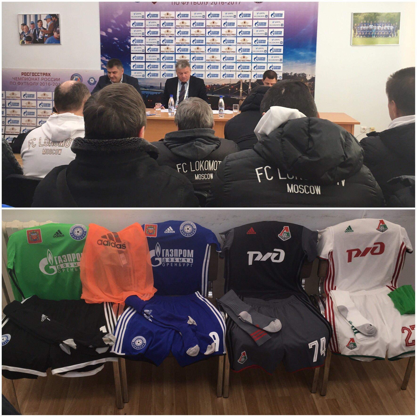«Оренбург» сыграет в синей форме, «Локомотив» — в белой