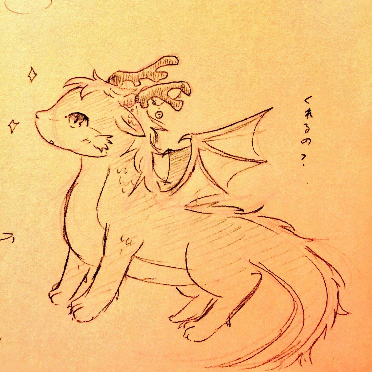 可愛いドラゴンの書き方 Hashtag On Twitter