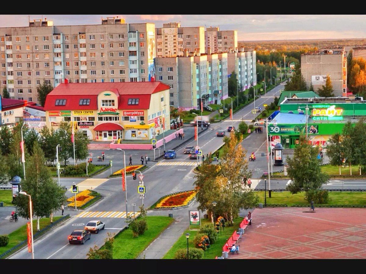 город лангепас фото