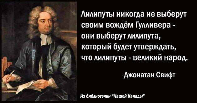 """В деле """"украинских диверсантов"""", задержанных в августе в Крыму, может фигурировать также харьковчанин Присич, - правозащитники - Цензор.НЕТ 879"""