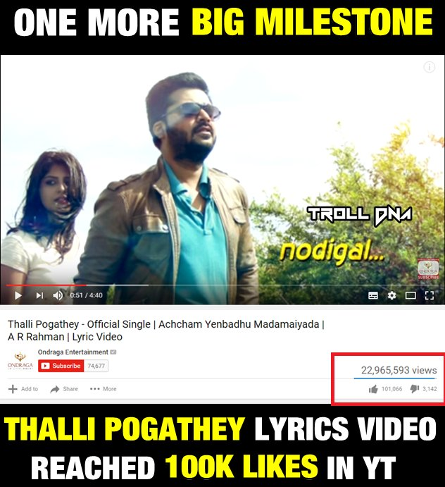 thalli pogathey lyrics video