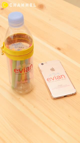 InstagramIPhone ... - DIY Diy IPhone