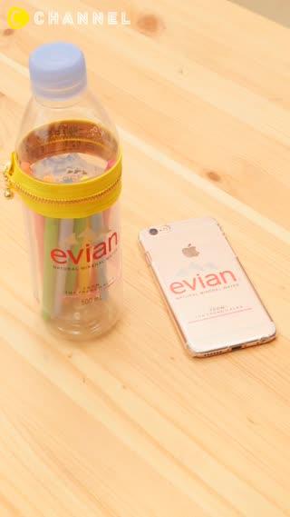 InstagramIPhone ... - DIY Diy IPhone
