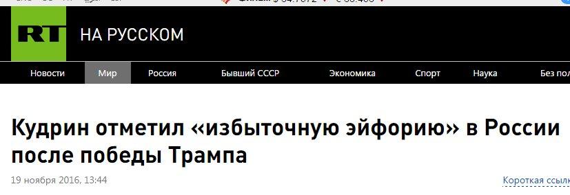 """""""Отвратительным действиям Путина и Асада в Алеппо не может быть оправдания"""", - Белый дом - Цензор.НЕТ 1599"""