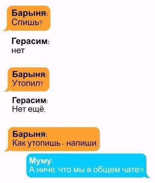 Из России пришло подтверждение, что 25 ноября должен состояться допрос Януковича в режиме видеоконференции, - Горбатюк - Цензор.НЕТ 5239