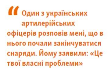 Украинские полицейские выдадут России гражданку РФ, подозреваемую в убийстве в Ростове - Цензор.НЕТ 5275