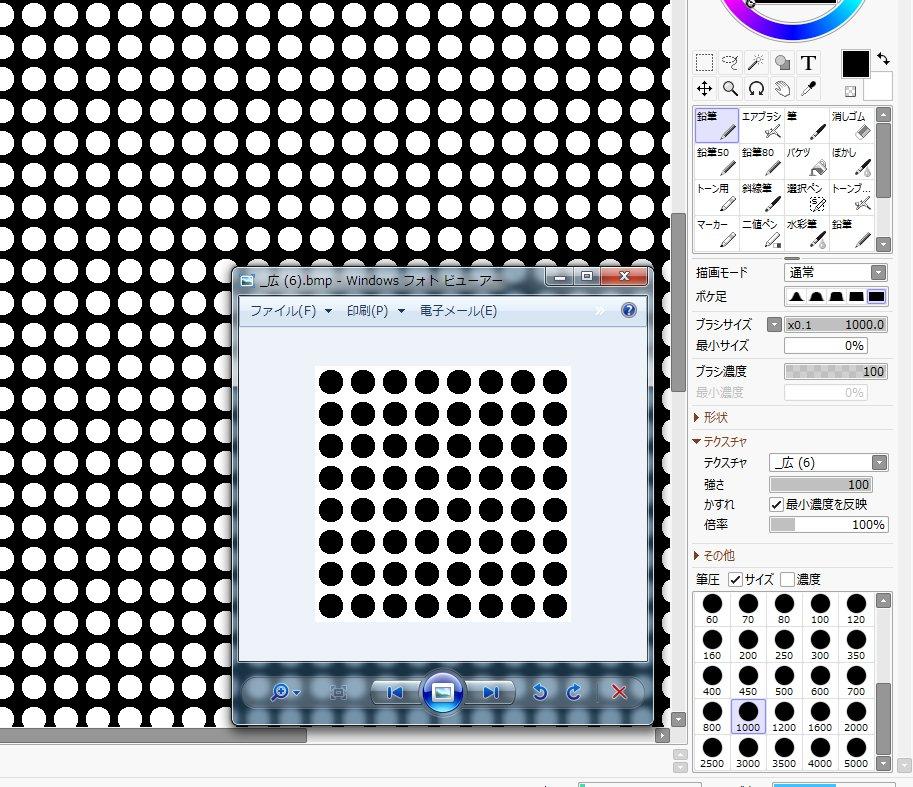 まにまに On Twitter Sai2でトーン使いたい時は用紙質感のpapertex