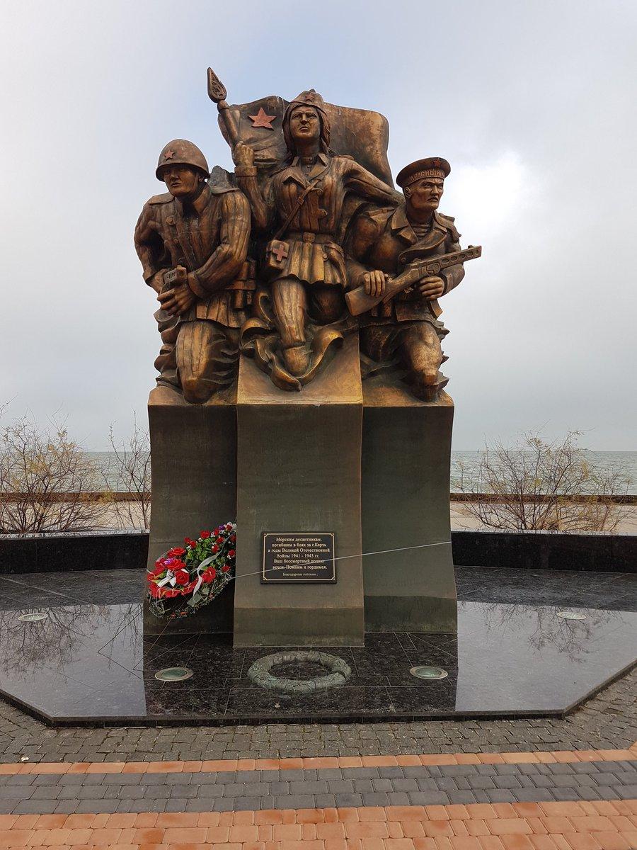 Памятник вов в керчи