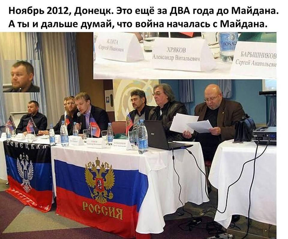 На съезде Демальянса избрано новое руководство. Лещенко, Найем и Залищук  в него не вошли - Цензор.НЕТ 9449