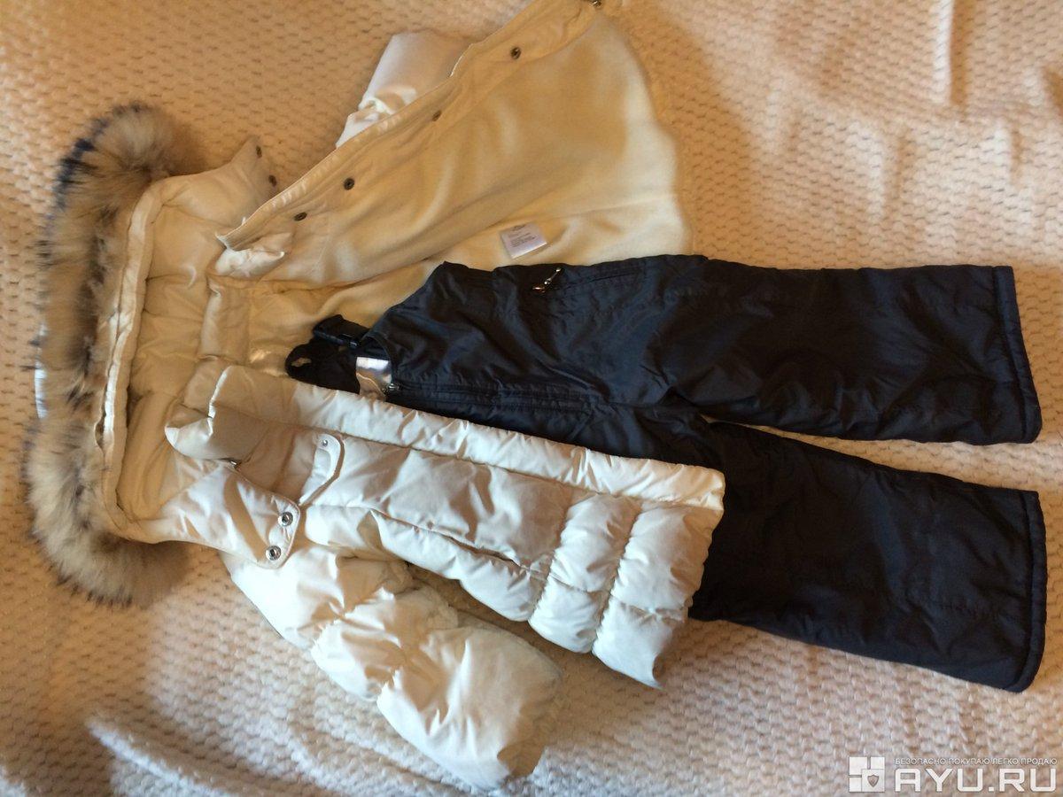 зимняя верхняя одежда больших размеров для женщин интернет магазин