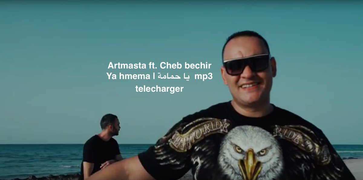 TARET HMAMA MP3 YA TÉLÉCHARGER