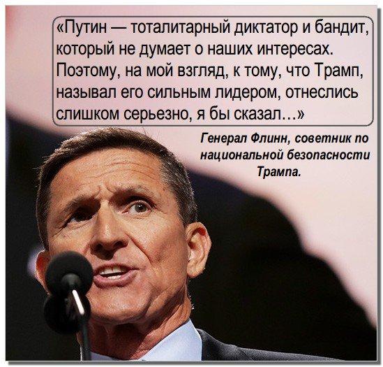 """""""Отвратительным действиям Путина и Асада в Алеппо не может быть оправдания"""", - Белый дом - Цензор.НЕТ 5537"""