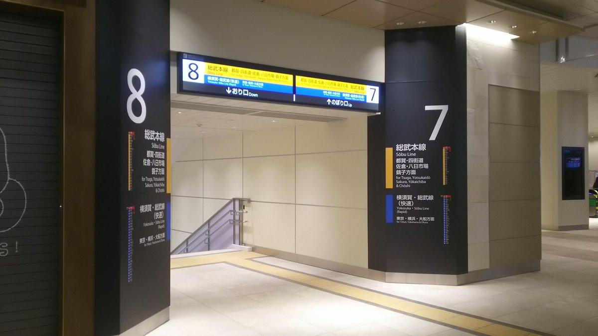 俺の知ってる千葉駅じゃねぇ! pic.twitter.com/pmqQra41Bq