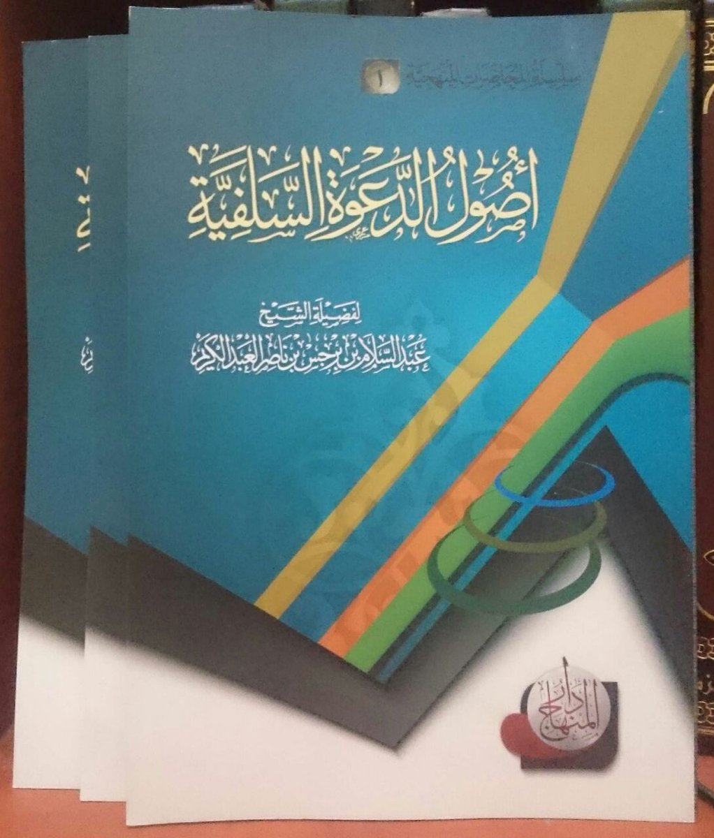 MIFTAH DAR AS SAADAH EPUB DOWNLOAD