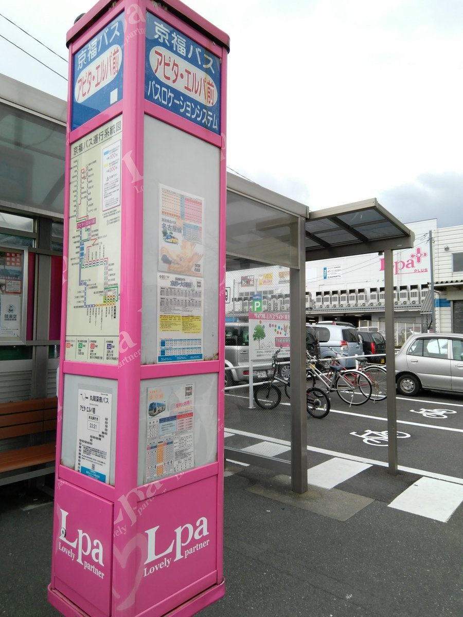 "moni on Twitter: ""越前新保駅か..."