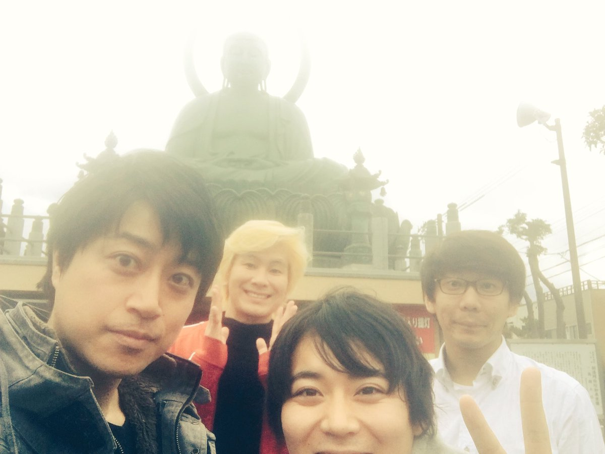 富山高岡市公園の休憩時間に日本三大大仏の高岡大仏見学に行ってきました。日本三大ゆとり芸人と一緒。 https://t.co/89VStE3xo2