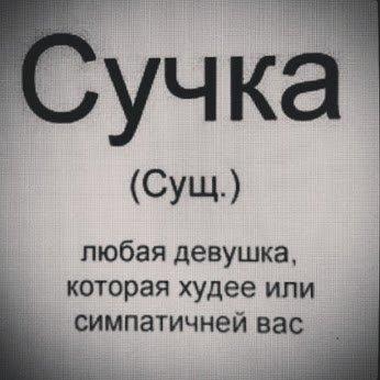 """На шествии """"Азова"""" и """"Национального корпуса"""" инциденты не зафиксированы - Цензор.НЕТ 6229"""