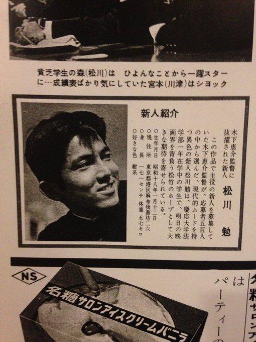がなも(@kanamoei)/Page 9 - Twi...