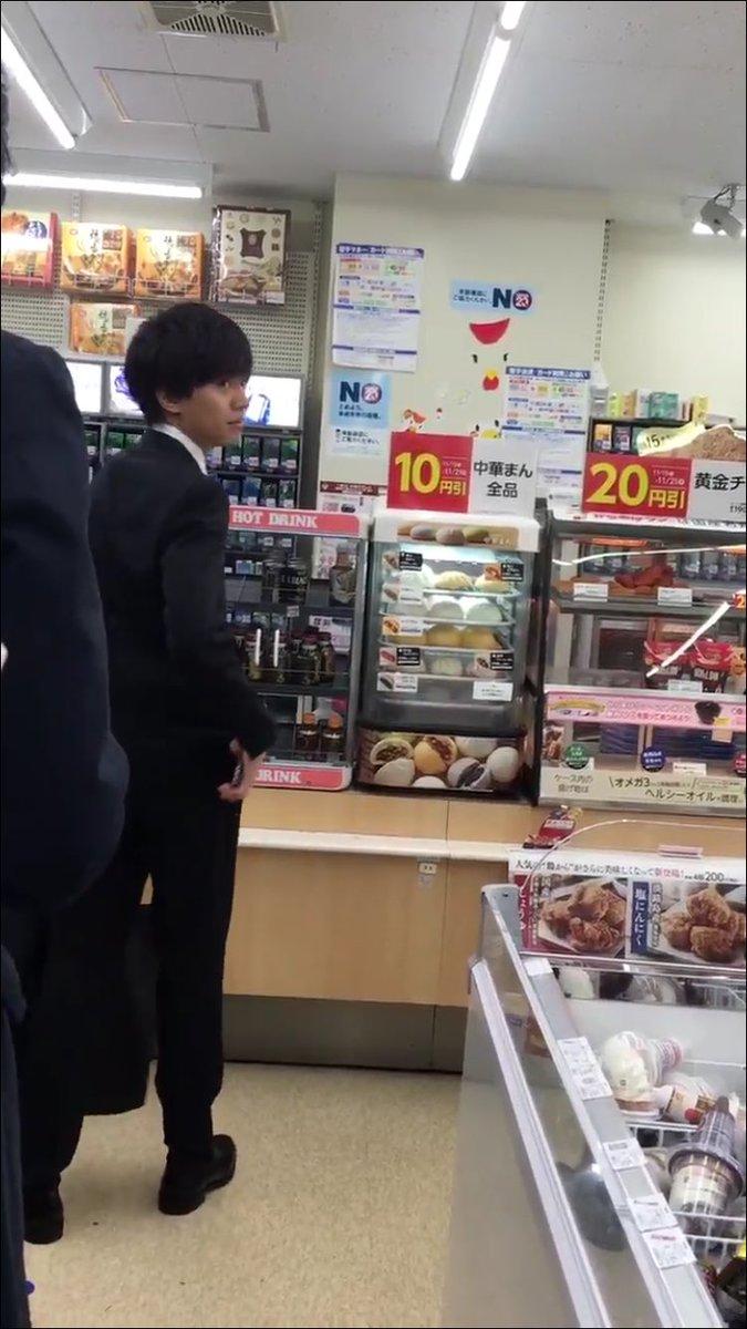 永瀬簾 大学
