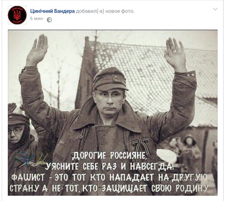 Боевики 8 раз обстреляли позиции ВСУ: на Мариупольском направлении вели огонь из танков, БМП и минометов, - пресс-центр штаба АТО - Цензор.НЕТ 4049