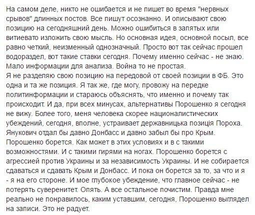 """Путин и Обама """"совсем кратко"""" переговорили на саммите АТЭС, - Песков - Цензор.НЕТ 7460"""