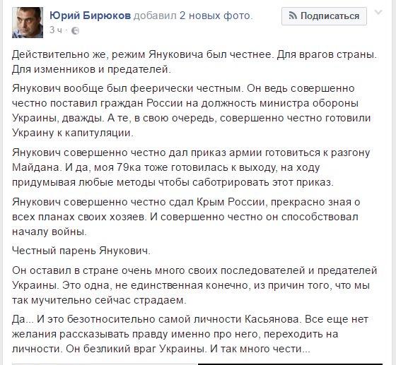 """Путин и Обама """"совсем кратко"""" переговорили на саммите АТЭС, - Песков - Цензор.НЕТ 8029"""