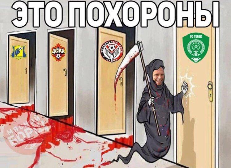 Денис Глушаков - это похороны!