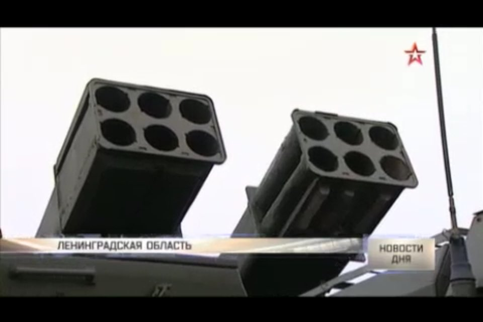 الكشف عن راجمه الصواريخ الجديده URAGAN-1M CxuzsE4XEAAJNRQ