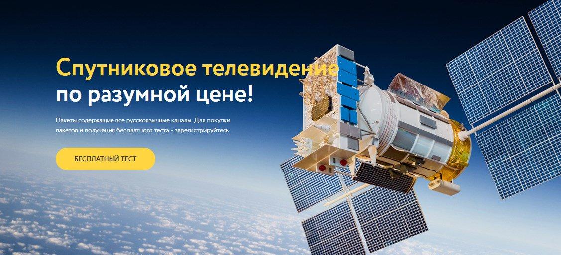 Картинки по запросу http://russkoetv.tv/