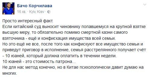 СБУ разоблачила схему систематического получения взяток таможенниками в Одесском международном аэропорту - Цензор.НЕТ 9042