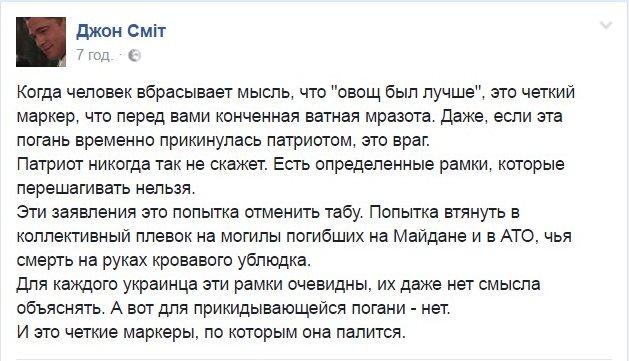 """""""Скорее всего, это будет превращено в """"шоу Вити Януковича"""", - Тука о предстоящем допросе экс-президента - Цензор.НЕТ 4791"""