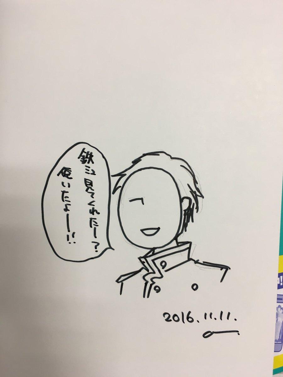 こんにちは。三省堂書店大宮店です。KADOKAWAさんからこちらのデータ使っていいよ\(^o^)/といただきました☆『青春鉄道2017年度版』のサイン本のイラストです~♪(その1) https://t.co/8RyqyGns1f