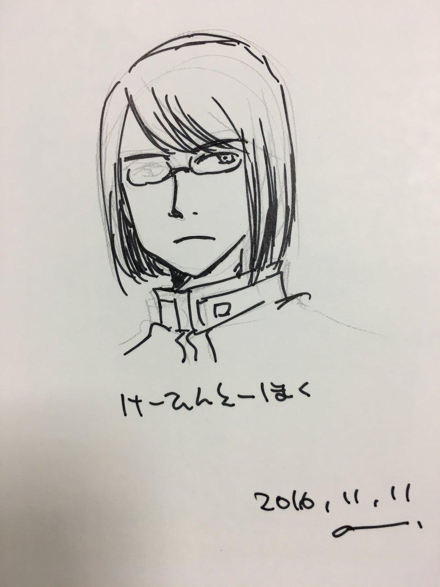 こんにちは。三省堂書店大宮店です。KADOKAWAさんからこちらのデータ使っていいよ\(^o^)/といただきました☆『青春鉄道2017年度版』のサイン本のイラストです~♪(その2) https://t.co/rdd2iJxCgI