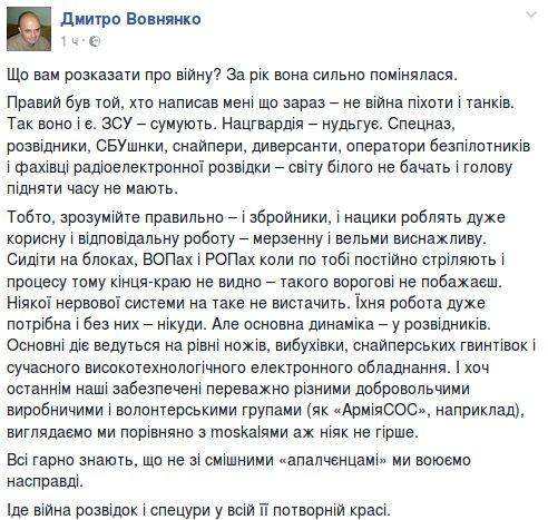 Задержанные на границе с Крымом военные являются дезертирами, перешедшими после оккупации в армию РФ, - Гитлянская - Цензор.НЕТ 3226