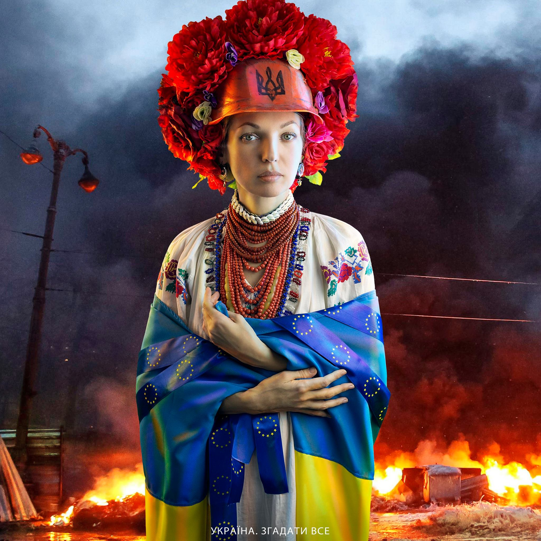 единственный свобода украине картинки воскресенье как