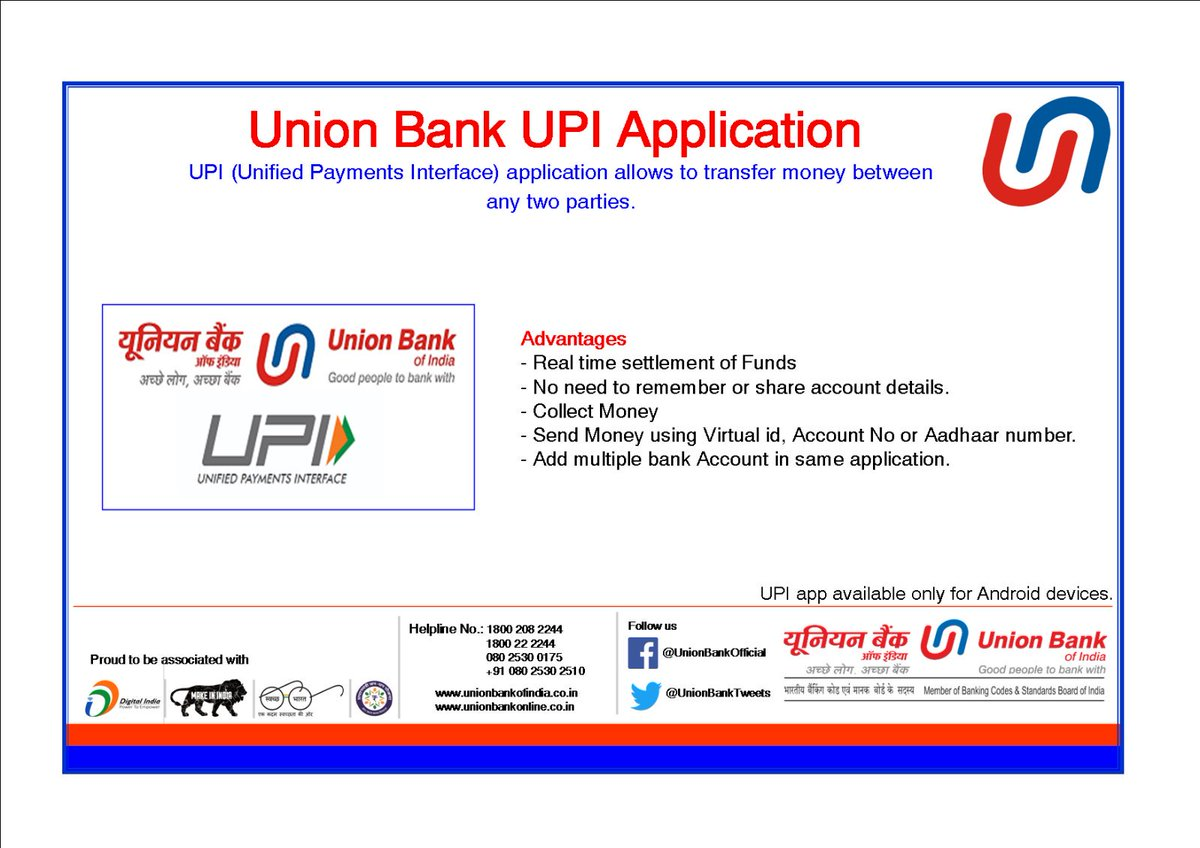 Union Bank of India on Twitter: