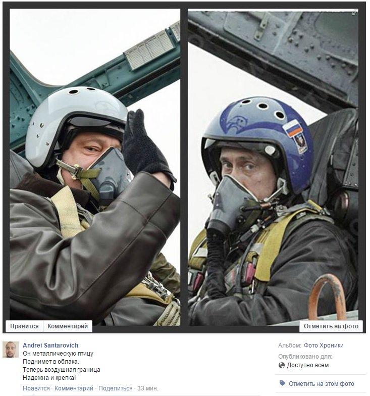 Посол ЕС в Украине Мингарелли обещает делать все необходимое, чтобы ускорить безвиз для Украины - Цензор.НЕТ 9086
