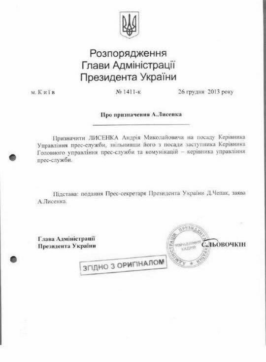 ФСБ приходит в военные комиссариаты, где хранятся личные дела офицеров запаса, и публично назначает их диверсантами, - Лысенко - Цензор.НЕТ 3413