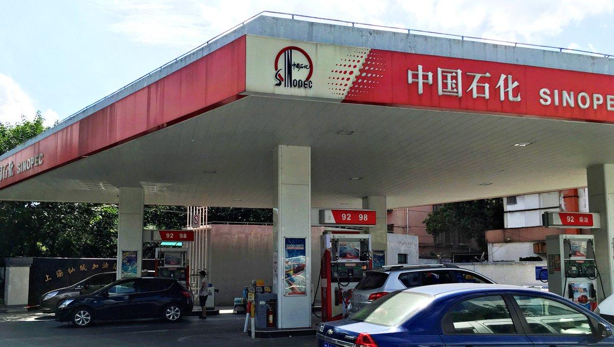 中国石油天然気