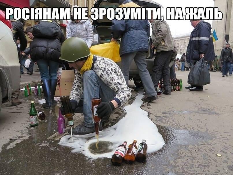 Допрос Януковича будут освещать 286 представителей СМИ, среди них много российских - Цензор.НЕТ 6563