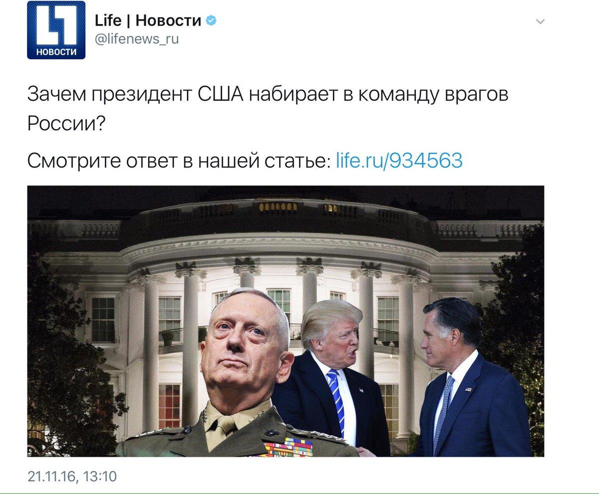 Россия активно применяет пропаганду, а наш ответ заключается в фактах, - генсек НАТО - Цензор.НЕТ 5224