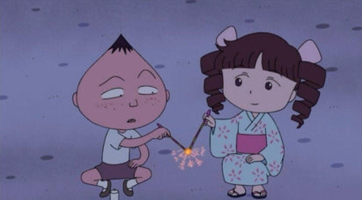 いのり On Twitter ちびまる子ちゃんの登場人物城ヶ崎さんの設定が