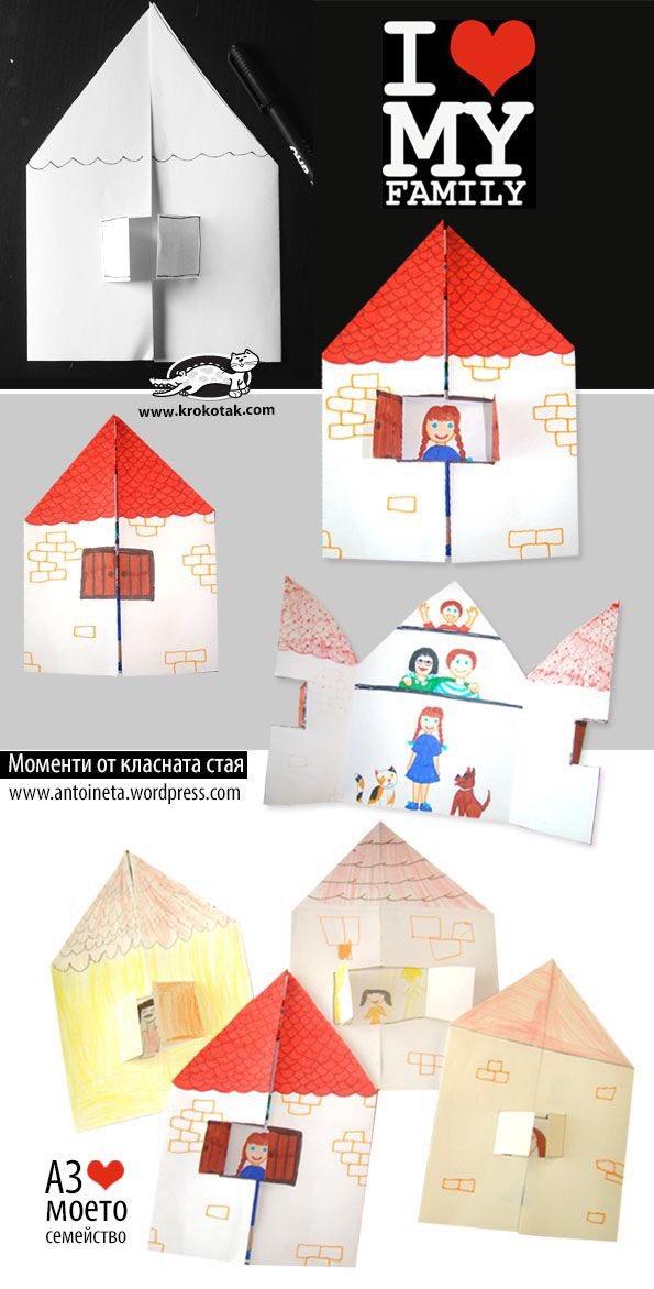 casas christian preschool أفكار لرياض الأطفال kg ideas 987